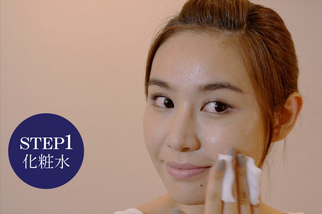基礎化粧品「匠の雫」シリーズ紹介動画