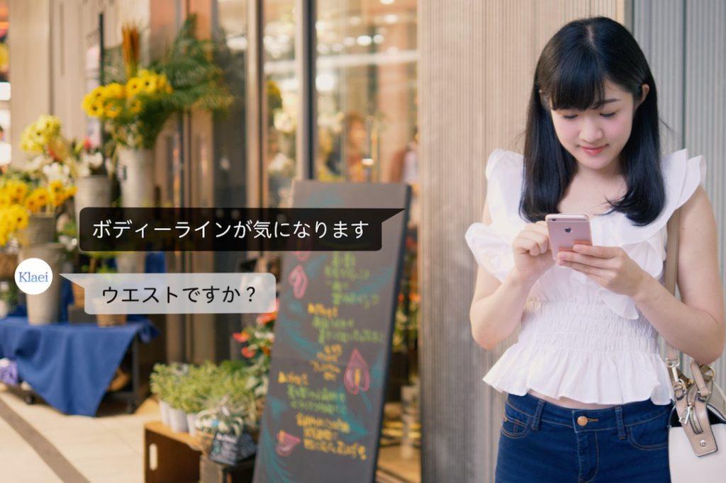 対話型AIエンジン「K-laei」紹介動画
