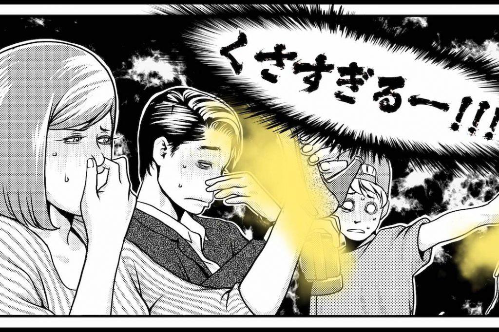 消臭パウダー「クリアシスト」紹介動画