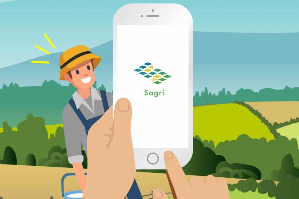 農業支援アプリ「Sagri」紹介動画